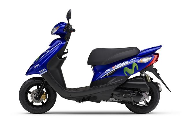 ヤマハ '16 JOG ZR Movistar Yamaha MotoGP Edition