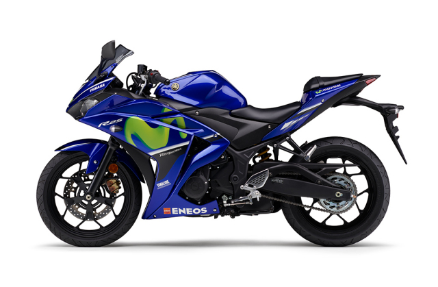 ヤマハ '17 YZF-R25 Movistar Yamaha MotoGP Edition